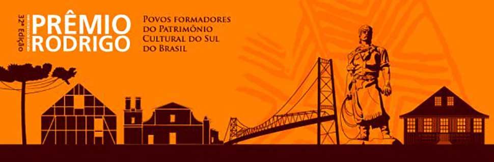 32º Prêmio Rodrigo Melo Franco de Andrade